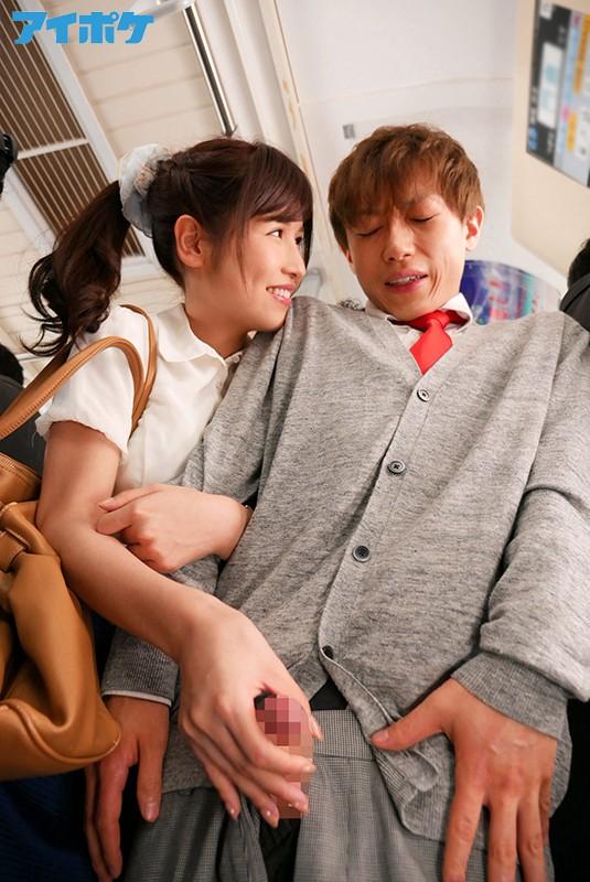 神乳女教師もも先生のマンツーマン誘惑授業 桜空もも 先生が君をオトナにしてあげる…